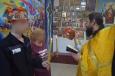 В ИК-3 УФСИН России по Липецкой области состоялся обряд венчания